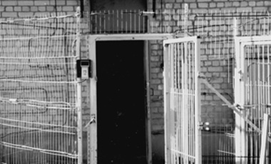 A gate propped open at a nuclear facility.