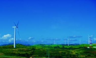 The Philippines' Pilillia Wind Farm 7 days before inauguration, 13 January 2016