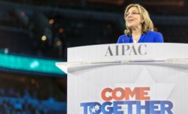 Lillian Pinkus, President of AIPAC, speaking at AIPAC's 2016 Conference, Washington, D.C., March 20, 2016.