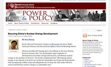 Securing China's Nuclear Energy Development
