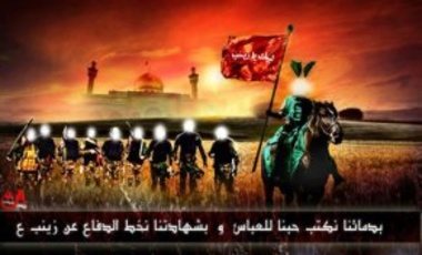 The poster, used to rally Shi'ites to participate in the Syrian war, shows the seventh century Shi'ite hero and martyr Abu Fadl al-Abbas as he leads today's camouflaged militiamen forward under a blood red sky.