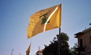 Hezbollah flag in Syria, 27 September 2005.