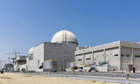 The Barakah nuclear power plant under construction in Abu Dhabi's Western desert.