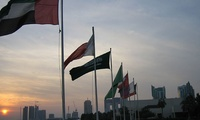 Flags of the GCC States flying in West Bay in Doha, Qatar in 2006.