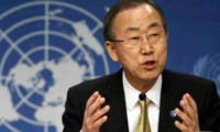 The Eighth Secretary-General of the United Nations, Mr. Ban Ki-moon