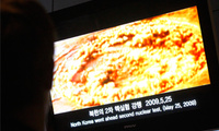 File footage of North Korea's May 25, 2009 nuclear test is shown in Seoul, ROK, Oct. 25, 2011. U.S. and North Korean diplomats began their 2nd day of direct talks on Pyongyang's nuclear program.
