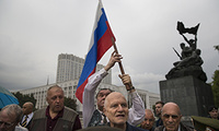 Aug. 19, 2016 – People who turned up to oppose a hard-line Soviet coup in August 1991 at event marking the 25th anniversary of the failed coup outside the Russian White House parliament building in Moscow.