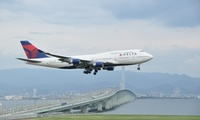 Airplane landing - Creative Commons