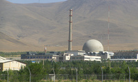 The Arak reactor in Iran, pictured in 2012 (Nanking2012/Wikimedia Commons).