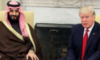 U.S. President Donald Trump meets with Mohammed bin Salman, Deputy Crown Prince and Minister of Defense of the Kingdom of Saudi Arabia