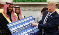U.S. President Trump meets with Mohammed bin Salman, Deputy Crown Prince and Minister of Defense of the Kingdom of Saudi Arabia