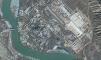 A satellite image of Lanzhou Uranium Enrichment Plant in January 2015 (DigitalGlobe).