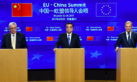 EU - China Summit 2017