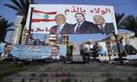 Campaign posters for parliamentary candidates elections adorn a street in Beirut, Lebanon.