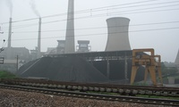 A Chinese power plant.