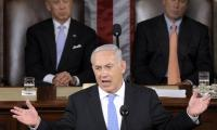 Israeli Prime Minister Benjamin Netanyahu gestures while addressing a joint meeting of Congress on Capitol Hill in Washington, Tuesday, May 24, 2011. Vice President Joe Biden, left, and House Speaker John Boehner of Ohio, right, listen.