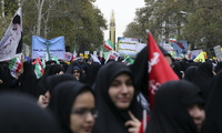 Iranian demonstrators attend an annual gathering in front of the former U.S. Embassy