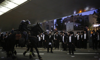 Mounted Israeli police disperse Ultra orthodox protesters