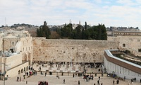 Western Wall in the Old City of Jerusalem