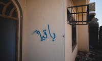 """Long Live!"" graffiti from the Islamic State"
