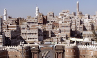 The Gate of Yemen surrounding the old city of Sana'a